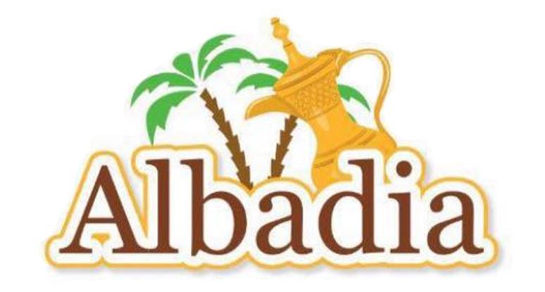 Khairat Al-Badia